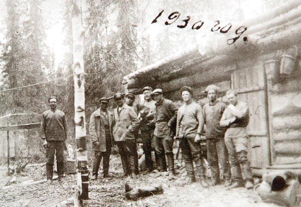 экспедиция ОГПУ 1929 г.