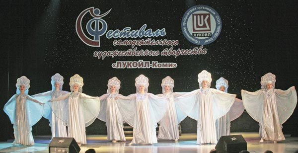 выступает хореографический коллектив ТПП «ЛУКОЙЛ-Ухтанефтегаз»