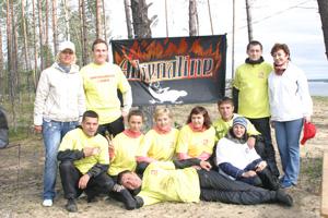 команда-победительница с Т. Капийчук (слева) и И. Мосиной (справа)