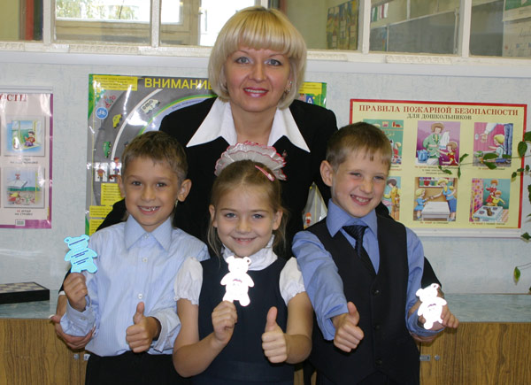 Т. Капийчук с первоклашками прогимназии