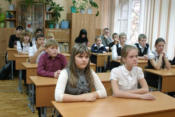 ученики слушали внимательно
