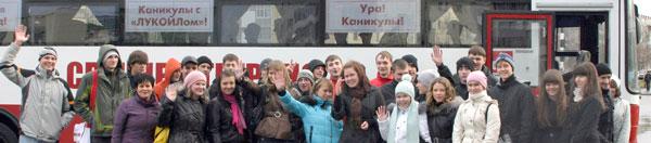 усинские школьники перед отъездом в Волгоград