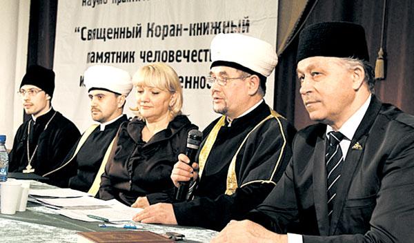 В президиуме конференции (Валиахмад хазрат Гаязов – с микрофоном)