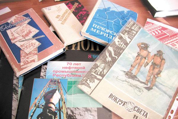 В этих книгах и журналах – история Усинска