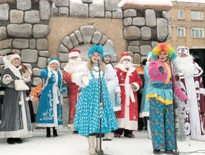 Открытие снежного городка (2011 год)