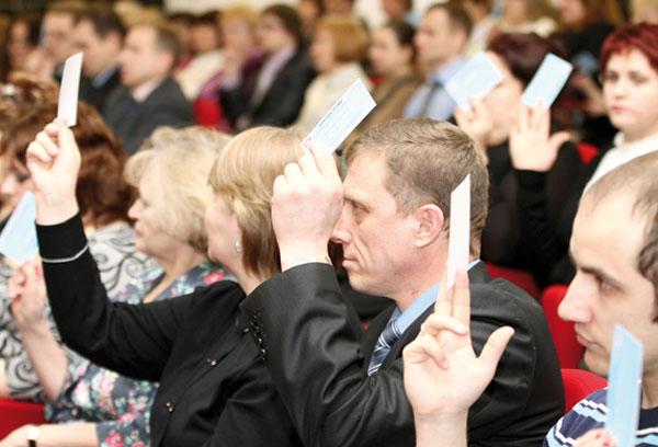 На конференции трудового коллектива ООО «ЛУКОЙЛ-Коми»