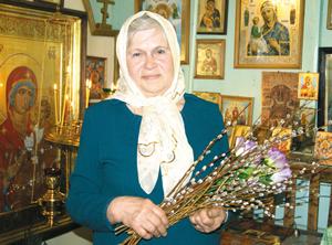 Светлана Иосифовна