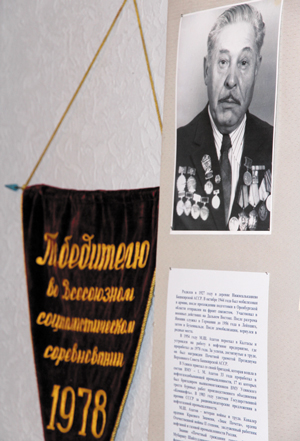 Часть стенда, посвященного М. Ш. Ахатову