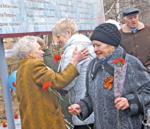 Возложение цветов в Аллее Памяти (Нижний Одес)