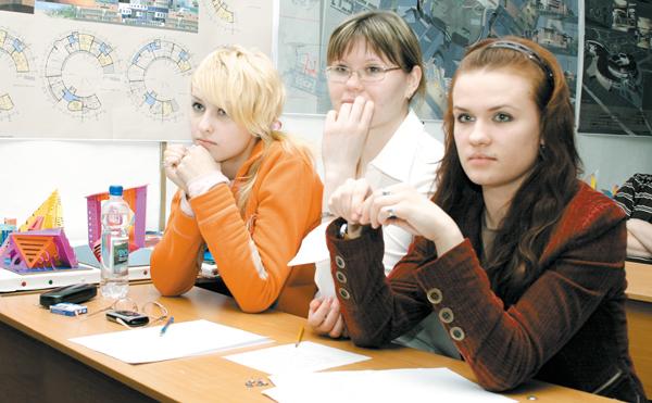 Участники конференции «Севергеоэкотех»