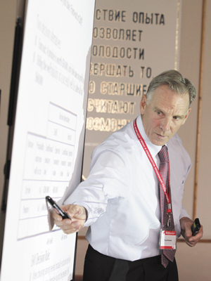 Р. Вейермарс проводит семинар