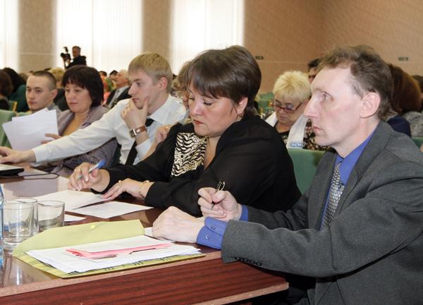 Секретариат конференции