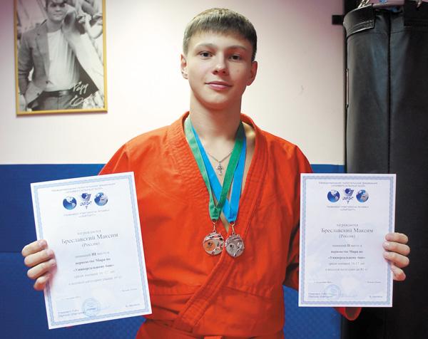 М. Бреславский с наградами