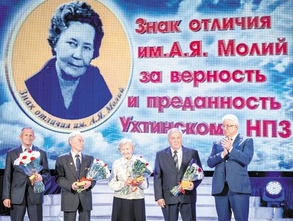 Церемония вручения почетного знака отличия