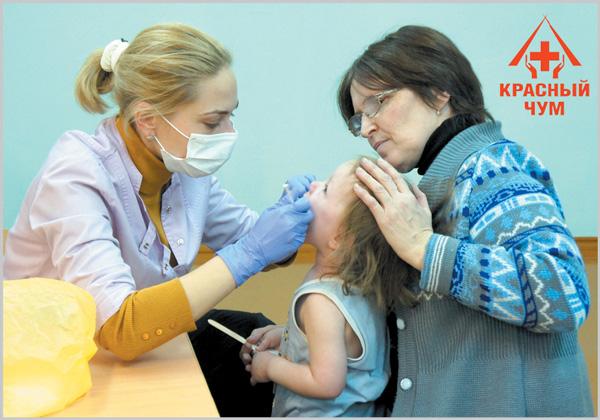 Медики за работой