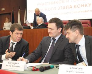 Представители Центральной комиссии