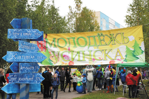 «Молодежный арбат», организованный в День работника нефтяной и газовой промышленности