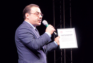 К. Бегагаев вручает сертификат