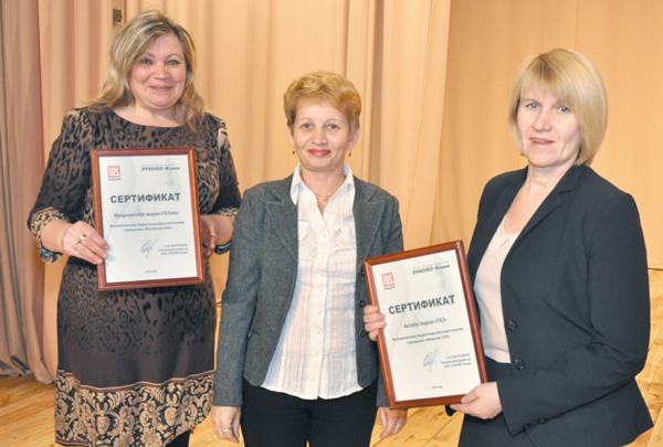 Вручение сертификатов в Ижме