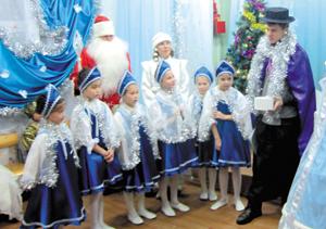 Посещение Дедом Морозом ребят из санаторно-лесной школы (г. Нарьян-Мар)