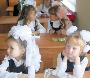 на уроке в поселковой школе