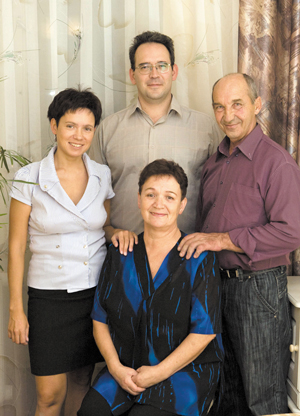 Семья Зотиковых – Пелюх