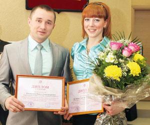 П. Калмыков и А. Дружкова после награждения