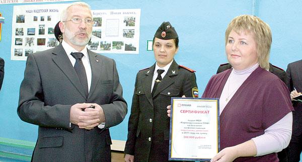 Д. Несанелис вручает сертификат Л. Федотовой