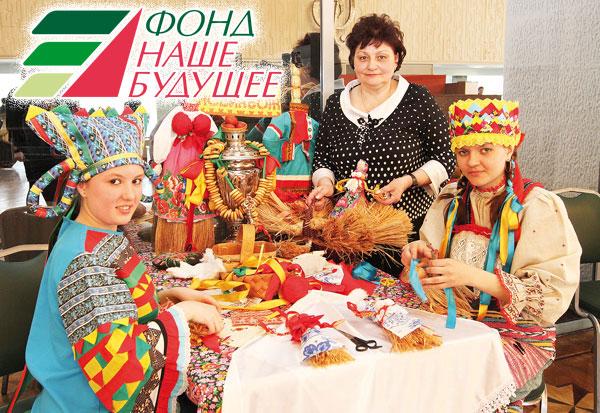 гости из Новикбожа делают обереги