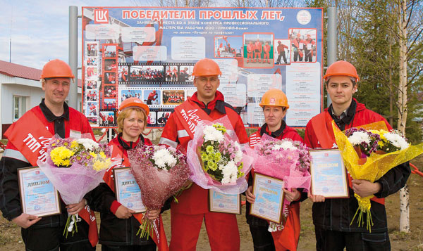 лучшие по профессии (слева направо) А. Белых, Т. Нагибина, А. Лебедев, Р. Брязгина и Н. Клименко