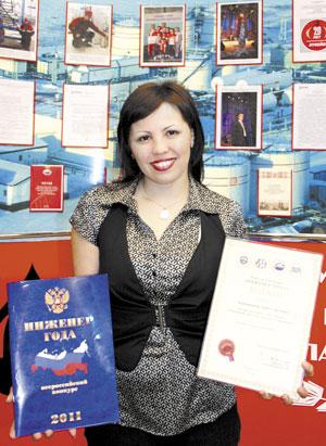 А. Крапивина с престижным дипломом