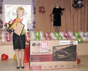 Л. Плескунова с подарком от ООО «ЛУКОЙЛ-Коми»