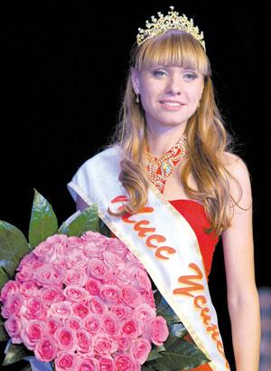 Олеся Янченко