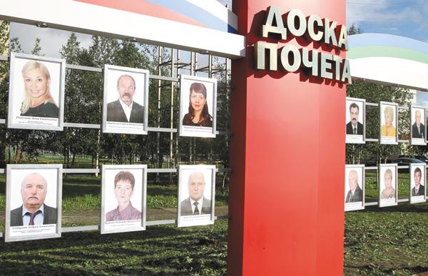 Фото Оксаны ДОБРОЛЮБОВОЙ