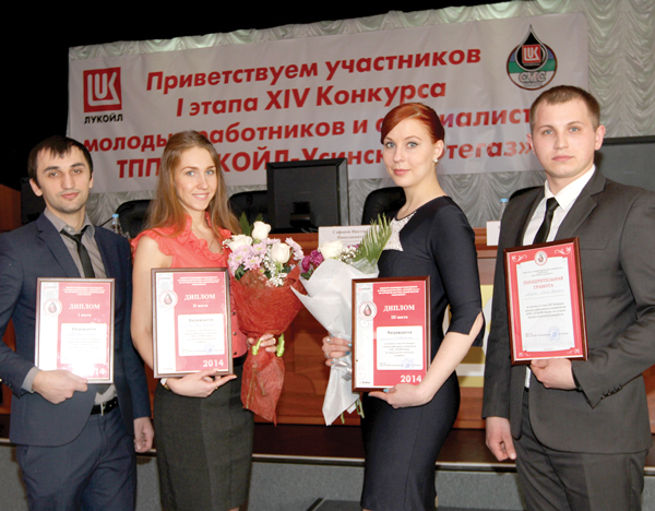(слева направо) М. Гаджиметов, М. Абдулова, Д. Жарова и С. Данилов