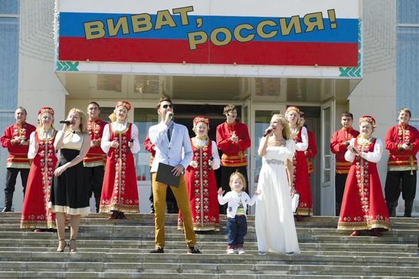 Фрагмент праздничного концерта