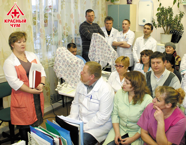 Организационное собрание медиков «Красного чума» накануне поездки