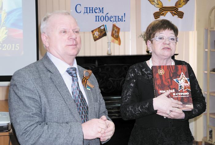 А. Баранов и Е. Холопова